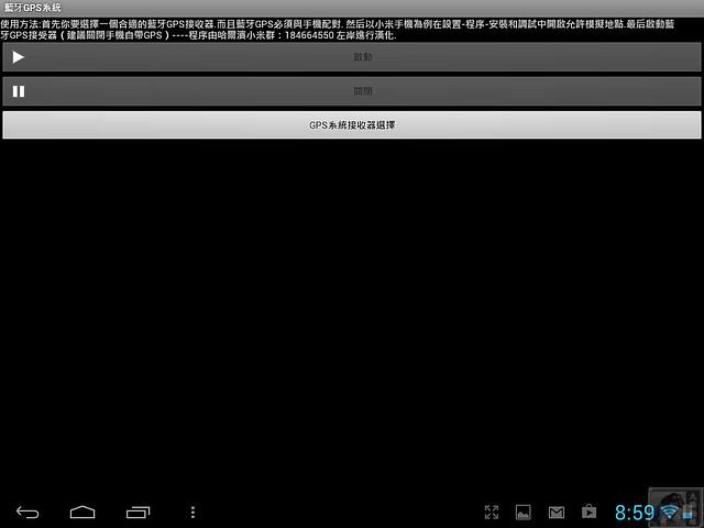 IFIVEX-ROM15.jpg
