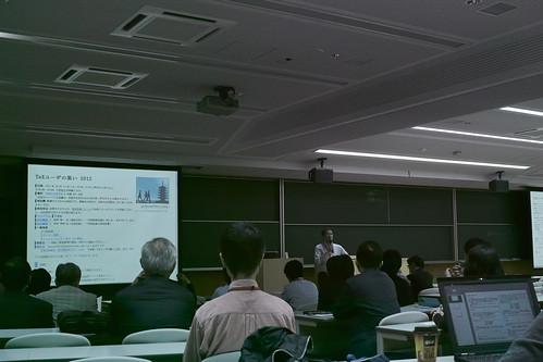 TeXユーザーの集い2012開会