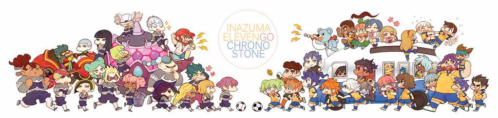 Inazuma.Eleven.Go.full.1301743