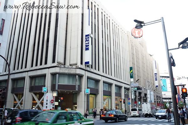 Japan day 1 - Shibuya & Harajuku  (68)