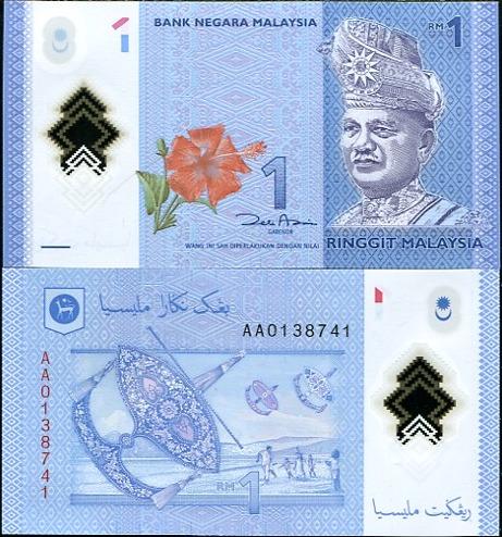 1 Ringitt Malajzia 2012, polymer