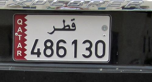 IMG_5016