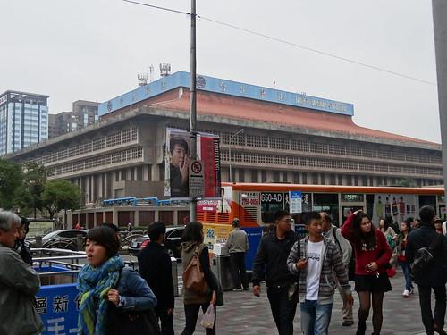 台北車站:The Taipei station