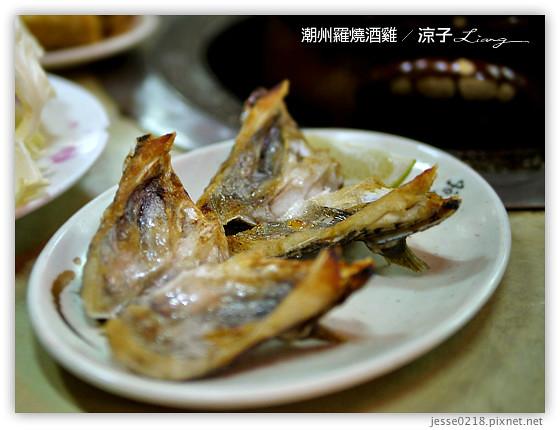 潮州羅燒酒雞 6