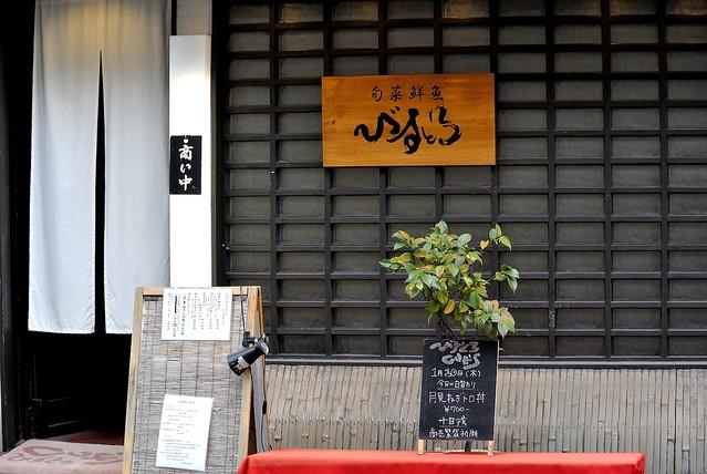 oosakajapan20132_173