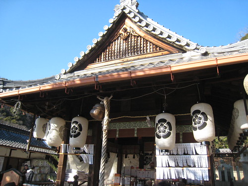 Gion Shrine, Hirano, Kobe