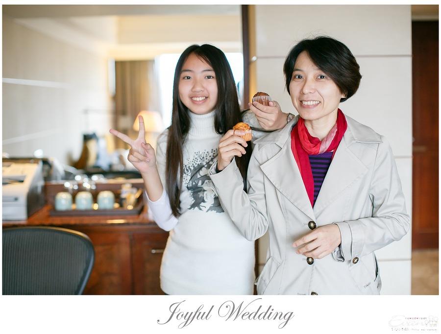 開赫&嘉佩 婚禮記錄_0008