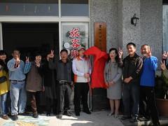 首個以社區通過的環境教育場域認證,15日揭牌。