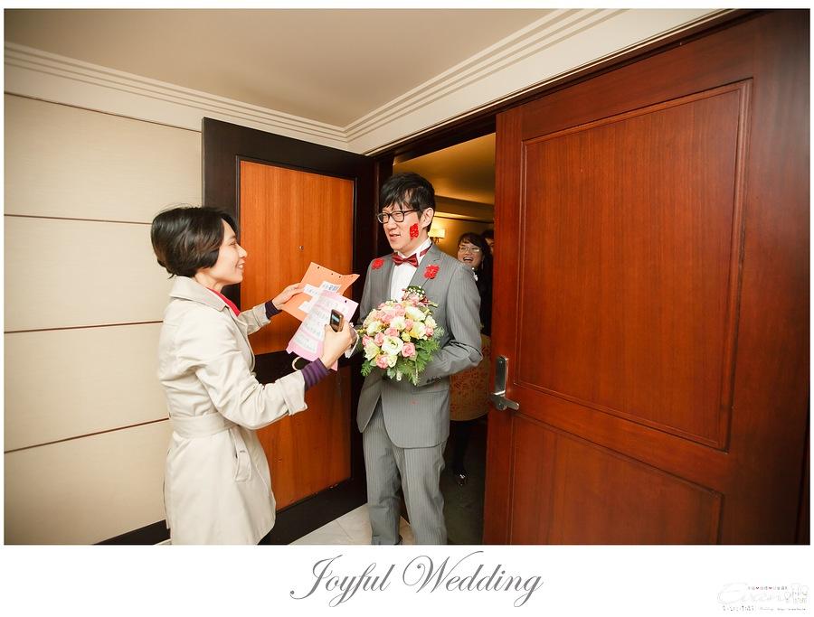 開赫&嘉佩 婚禮記錄_0049