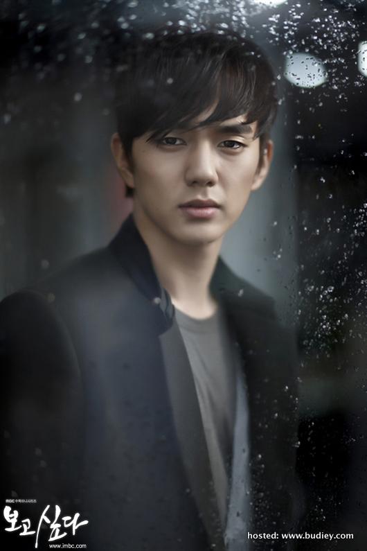 I Miss You (Yoo Seung Ho lakonkan watak Kang Hyung Joon) 1