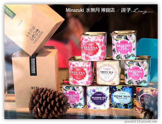 Minazuki  水無月 博館店 16