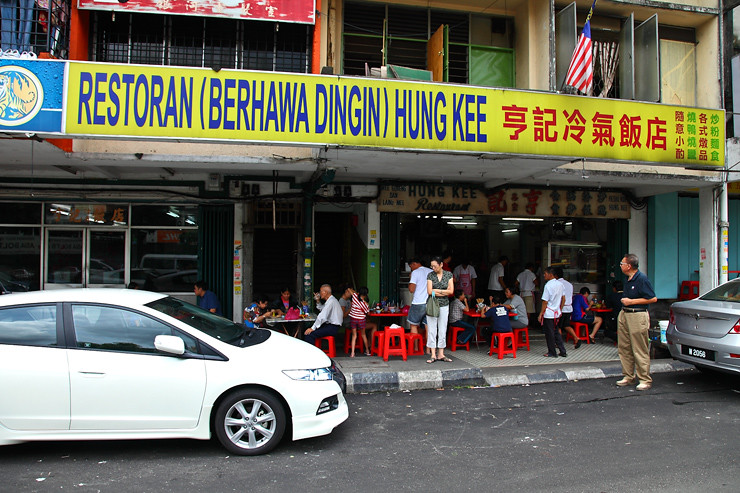 Restoran-Hung-Kee