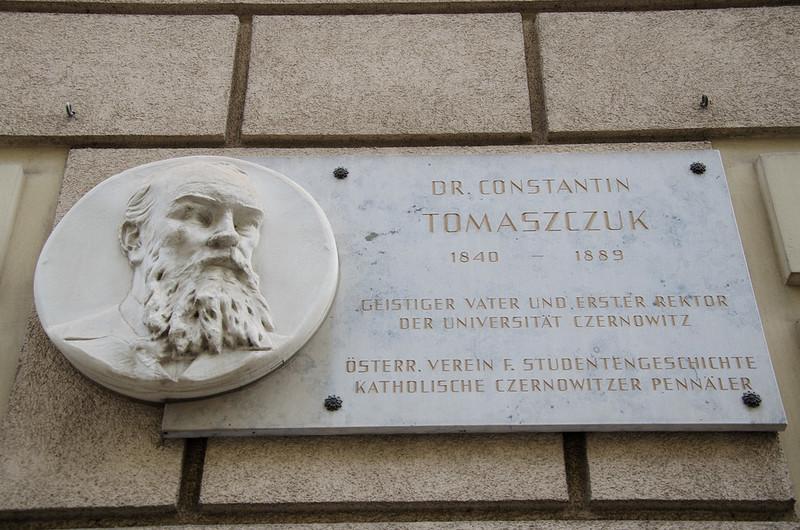 Constantin Tomaszczuk