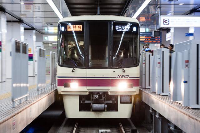 京王電鉄8000系8704F 旧LEDROM