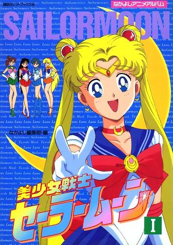 130205(1) -《日本電視動畫史50週年》專欄第30回(1992年):當富奸《幽遊白書》邂逅直子姬《美少女戰士》! (1/2)