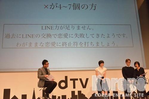 TOP - Secret Message Tokyo Première - 02nov2015 - Korepo - 18