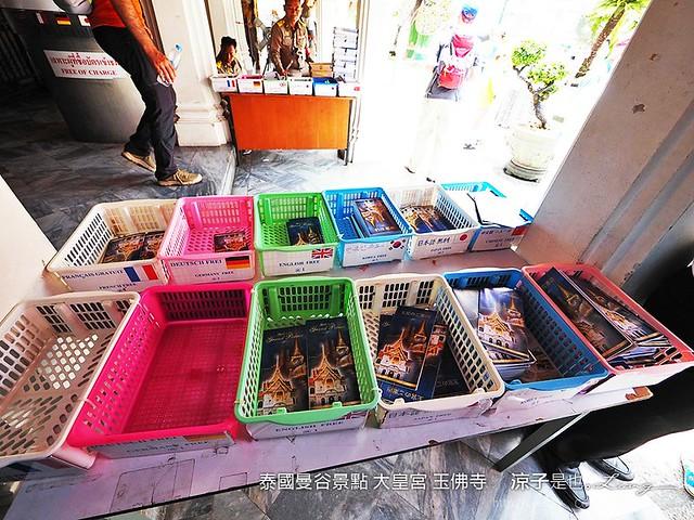 泰國曼谷景點 大皇宮 玉佛寺 16