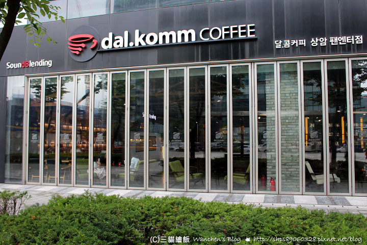 dal.komm coffee