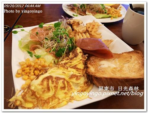 屏東市_日光森林20120920_R0079604