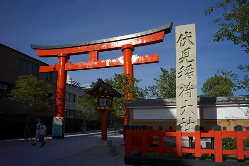 2012夏日大作戰 - 京都 - 伏見 - 伏見稲荷大社 (18)