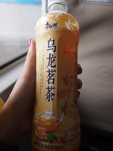 Kunming-8