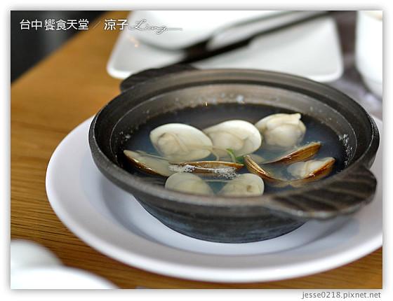台中 饗食天堂 26