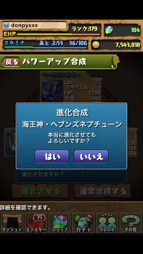 20121019185357