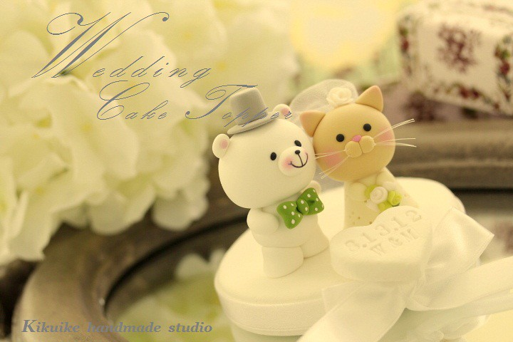 lovley bear and cat bride and groom wedding cake topper - a photo on ...