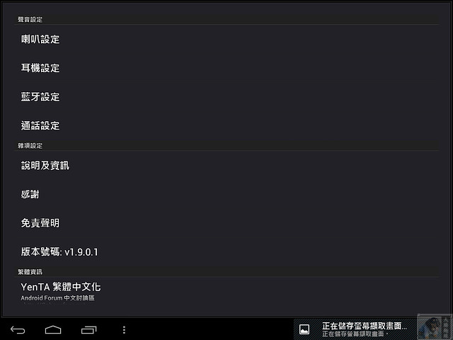 IFIVEX-ROM10.jpg