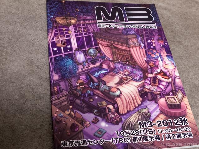 M3 2012秋 カタログ