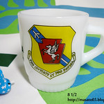 Fire King Pennsylvania National Guard coffee mug