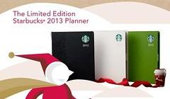 Starbucks Planners 2013