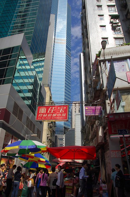 Old and New Hong Kong - street markets and skyscrapers