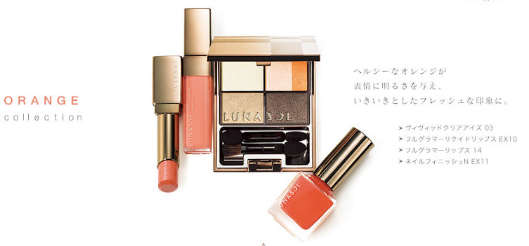 2013 SPRING MAKEUP COLLECTION  ルナソル - Mozilla Firefox 08.01.2013 233042