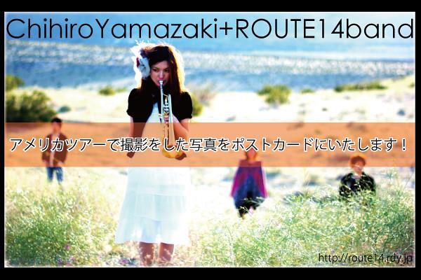新感覚インストユニット山崎千裕+ROUTE14band、アメリカデビューツアー!07