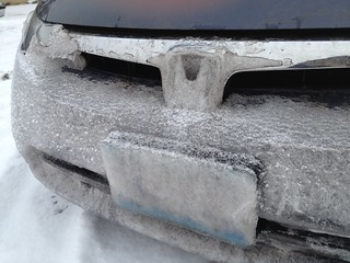 Icy Car Accessories