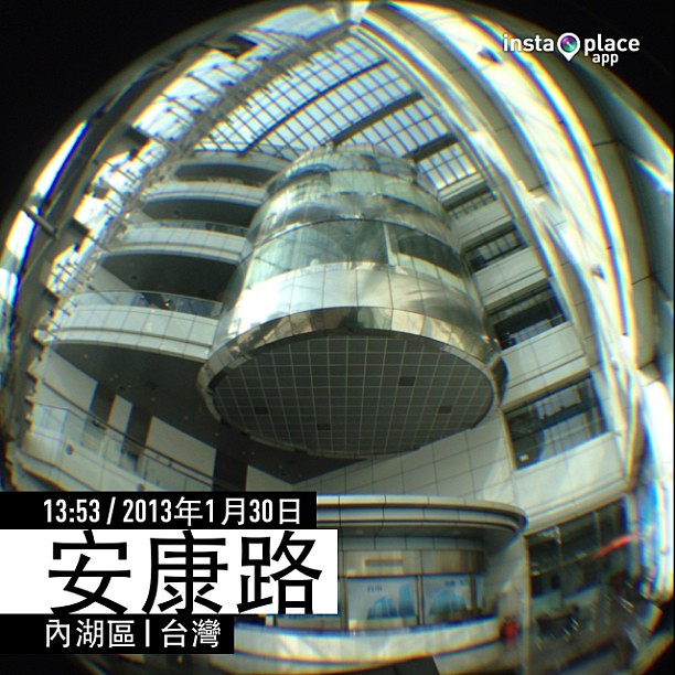 #instaplace #instaplaceapp #instagood #photooftheday #instamood #picoftheday #instadaily #photo #instacool #instapic #picture #pic @instaplaceapp #place #earth #world  #台灣 #內湖區  #day
