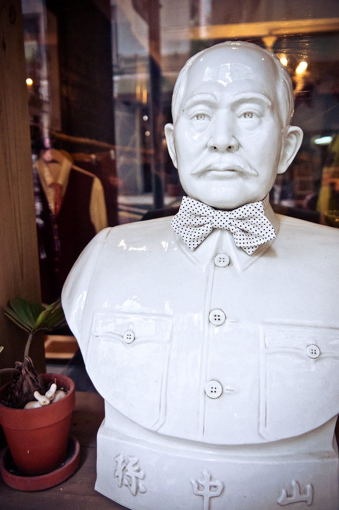 Sun Yat Sen wants to sell you a bowtie