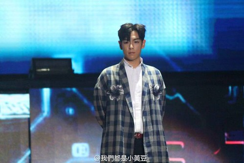 B IGBANG Fan Meeting Chongqing Day 2 2016-07-01 (16)