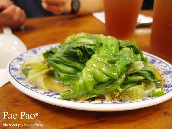 段純貞牛肉麵(台中公益店)