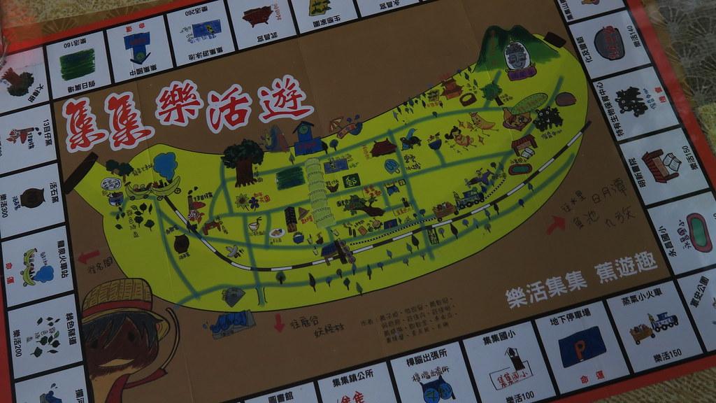 集集山蕉文化館 (4)