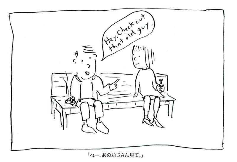 11_jap800