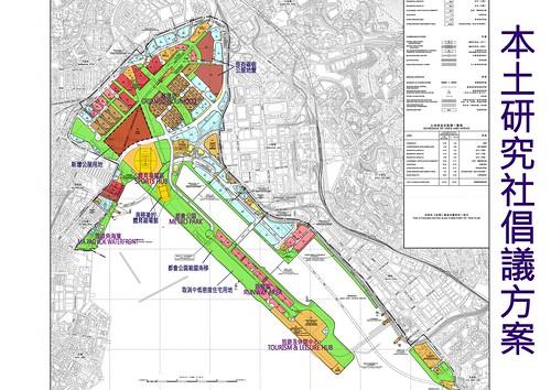 Proposed Kai Tak Plan with title