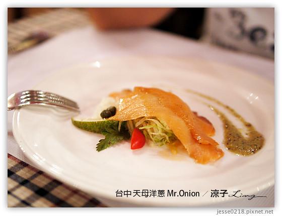台中 天母洋蔥 Mr.Onion 17