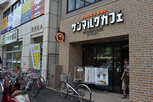 2012夏日大作戰 - 奈良 - サンマルクカフェ (1)