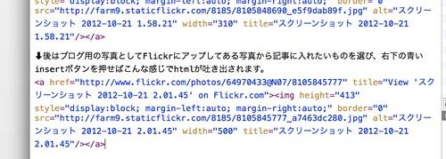 スクリーンショット 2012-10-21 2.05.02