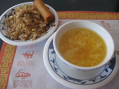 Fried rice, egg roll and egg drop soup were the si…