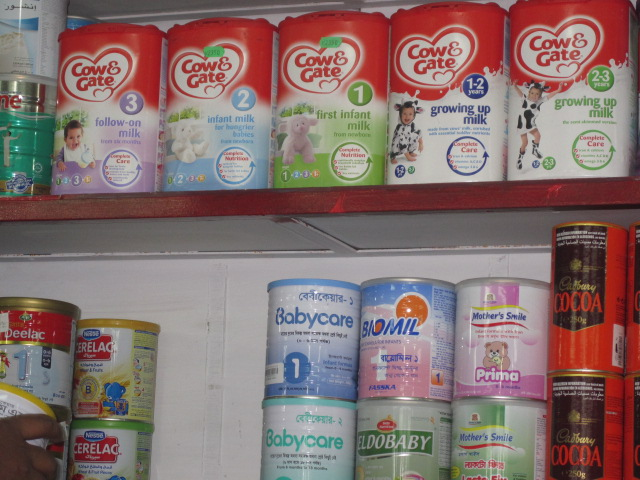 infant formula bangladesh