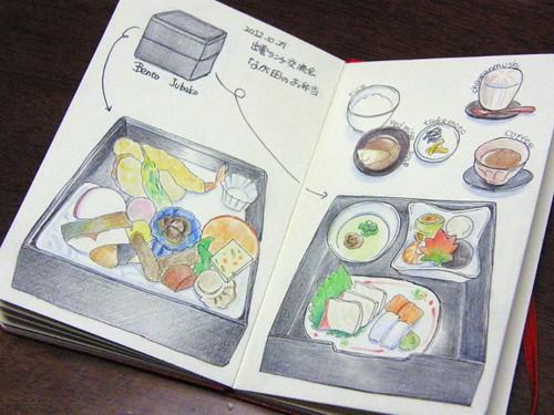2012_10_27_nagata_03