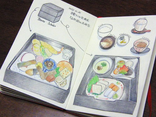 2012_10_27_nagata_03 by blue_belta